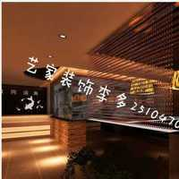 北京優居客家裝優居客教您墻壁驗收技巧