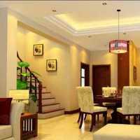 北京110平米三室一厅装修多少钱