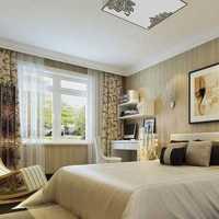别墅140平米窗帘书架装修效果图