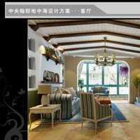 广东省建筑与装饰工程综合定额2021版要