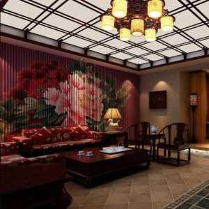北京两室两厅装饰价格