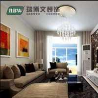 上海家居装修