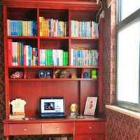 書房美式書桌書柜書桌裝修效果圖