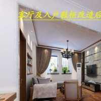 上海博洛尼整体家装