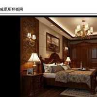 上海之润装潢设计