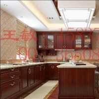 北京房屋楼顶屋顶防水多少钱一平米