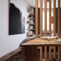 书房中式书房家具中式书房装修效果图
