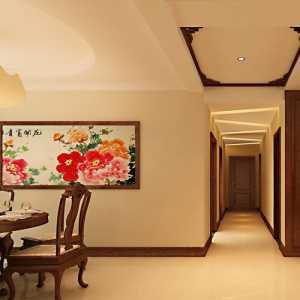 北京123平米新房装修多少钱全包装修报价