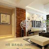 上海南桥精装修