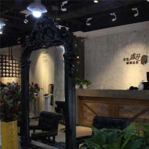 沪尚茗居家装工厂地址