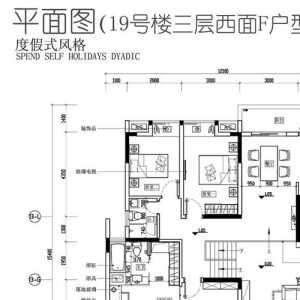 北京家装装饰价格