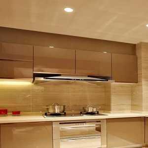 北京厨房装修整体厨房