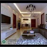 地中海装修设计风格上海专业风格装修设计公司