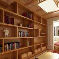 中式书房家具书房书房吊顶装修效果图