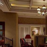 120平米三居室装修报价多少钱