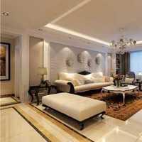 北京哪家装修公司最好想花20万装修房子求推荐