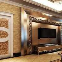 哈尔滨80平米房子装修多少钱?
