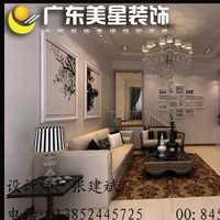 0731家装网如何0731jiazhuangcom这个网站的内容