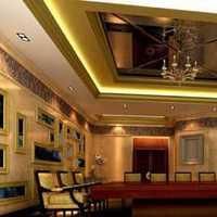 長沙新城新世界九十平米的房間裝修圖有嗎
