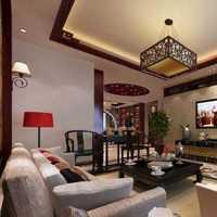 室內裝修設計收費標準規劃設計標準