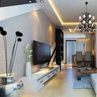 問各位親咨詢一下123平米房子簡單裝修需