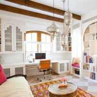 室内软装饰的收费标准