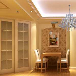 北京90平米二室一廳房屋裝修大約多少錢