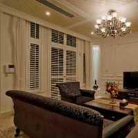 地柜客厅简约家具简约客厅装修效果图