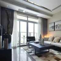 现代茶几客厅窗帘现代客厅装修效果图
