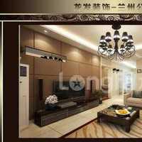 杭州國貿裝飾有限公司
