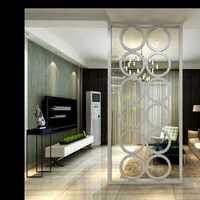 德陽經濟適用房裝修