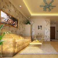 上海精品公寓装修哪家公司做的好哪家的效果好