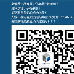 北京地砖价格