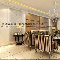 上海杨浦区装修公司杨浦装潢公司价格咨询电话