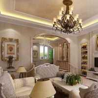 新房裝修在上海全包多少錢一平方