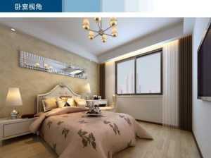 北京小戶型簡裝