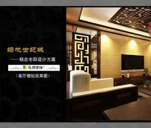 北京北京監理公司