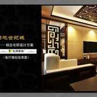 苏州之巢装饰工程有限公司的之巢商标
