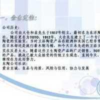 上海装饰公司在那
