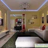 重庆100平米的房子装修大概要多少钱