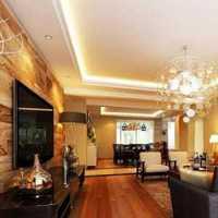我家有一个房子要装修大约85平方米在北京大约每平米需要多