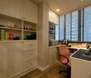 135㎡现代混搭风 阳台变书房空间利用大一倍!
