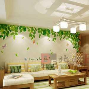北京市安得心家裝飾公司