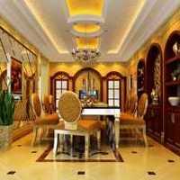 120平米房子在重慶主城區基礎裝修花多少錢