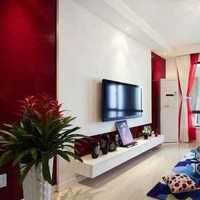 沙发140平米客厅灯具装修效果图