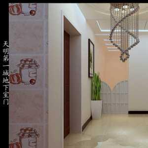 禹州裝飾材料公司