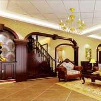 欧式别墅亮暗搭配型起居室装修效果图
