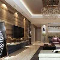 四室两厅和装修效果图