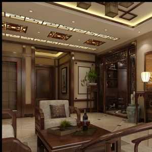 北京120平米三室两厅