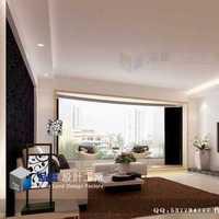 日式风格三居室家庭装修片效果图